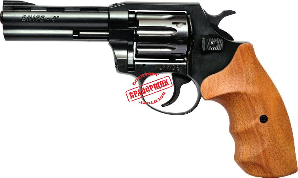 Револьвер под патрон флобера SNIPE 4