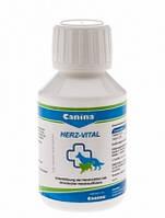 Canina Herz-Vital Препарат для поддержания сердечно-сосудистой системы