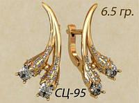 Красивые серёжки золотые 585 пробы с различными камнями