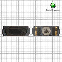 Динамик (speaker) для Sony Ericsson K770/K850/T650 (оригинал)