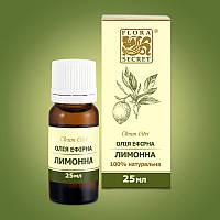 Натуральный аромат для бани и сауны Сибирская сосна, 25мл.