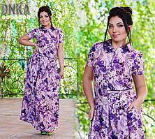 Длинное платье в цветок, батал