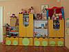 Детская стенка Поезд 3150-350-1500