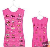 Платье – органайзер для хранения ювелирных изделий, розовый
