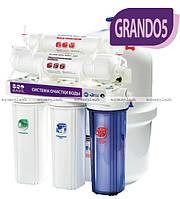 Система обратного осмоса Raifil Grando 5