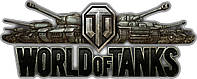 Наклейка World of Tanks (цветная)