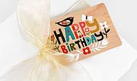 "Бирка декоративная 089 ""Happy Birthday!"""