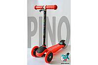 Самокат детский 3-х колёсный Bavarspor mini красный