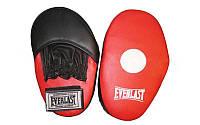 Лапы боксерские Everlast прямые удлиненные кожа  арт. VL-01011