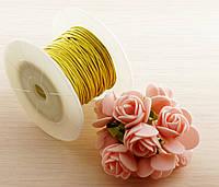 Шнур вощеный жёлтый (1мм) - 3 метра (товар при заказе от 200 грн)
