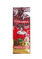 Кофе в зернах Ferarra Caffe Crema Irlandese 250 гр