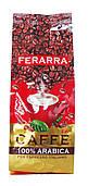 Кофе в зернах Ferarra Caffe 100% Arabika 250 гр