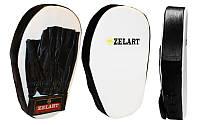 Лапы боксерские Zelart прямые удлиненные кожа арт. ZEL ZB-3638