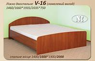 Кровать двуспальная V-16
