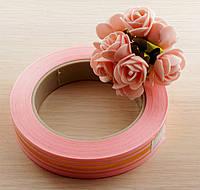 Лента упаковочная розовая (21мм) - 3 метра (товар при заказе от 200 грн)
