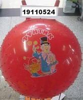 Мяч для фитнеса с рожками 55 см