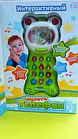 Интерактивный мультителефон