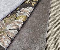 Как правильно выбрать обивочный материал для изготовления мягкой мебели под заказ.