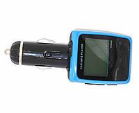 FM модулятор ST-694D: эквалайзер, WMA/MP3, microSD, USB, пульт ДУ, подключение в прикуриватель