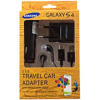 Galaxy S4 4in1 сзу+азу+usb+гарнитура 5v 1000/700 mA