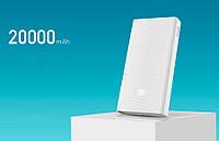 Внешний аккумулятор Xiaomi Mi Power Bank 20000mAh White (Оригинал)