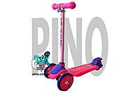 Самокат детский 3-х колёсный Bavarspor mini Розовый
