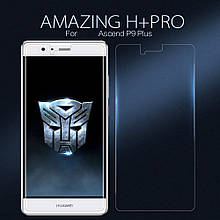 Защитное стекло Nillkin H+ PRO 0.2mm для Huawei P9 Plus