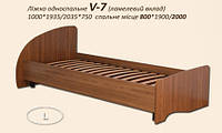Кровать односпальная V-7