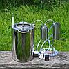 Электрический самогонный аппарат на 30 литров