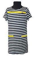 "Подростковое платье-туника ""Glamour"" морячка желтое   р. 134-152"