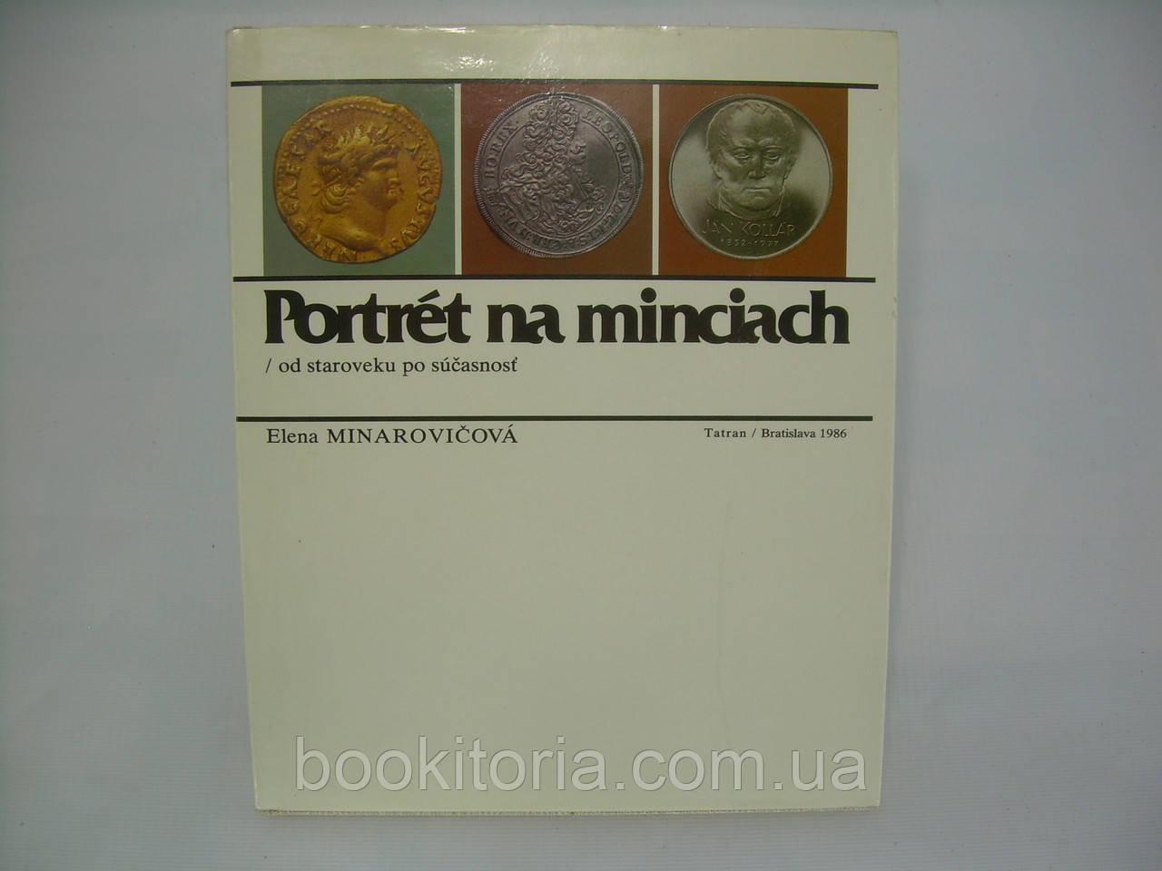 Portrét na minciach – od stredoveku po súčasnosť. Minarovičová Elena Tatran (б/у).