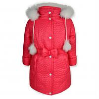 Красивое зимнее пальто на девочку Коралл