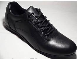 Кожаные туфли кроссовки