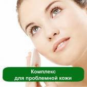 Комплекс для проблемной кожи, 1 литр