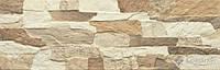 Cerrad фасадный камень Cerrad Aragon 45x15 beige