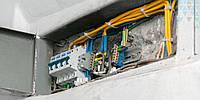 Капитальный ремонт внутридомовых электросетей