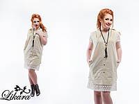 Модное коттоновое платье-рубашка в бежевом цвете, батальное. Арт-5645/21