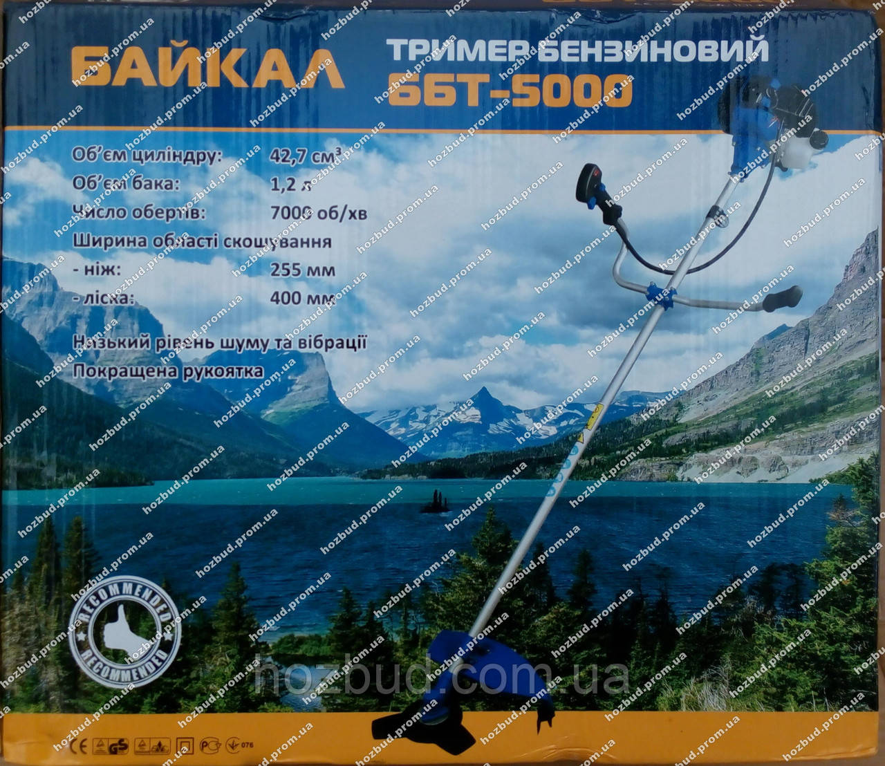 Бензокоса Байкал ББТ-5000