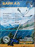 Бензокоса Байкал ББТ-5000, фото 2