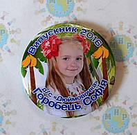 Значки для выпускников детского сада с фото выпускника