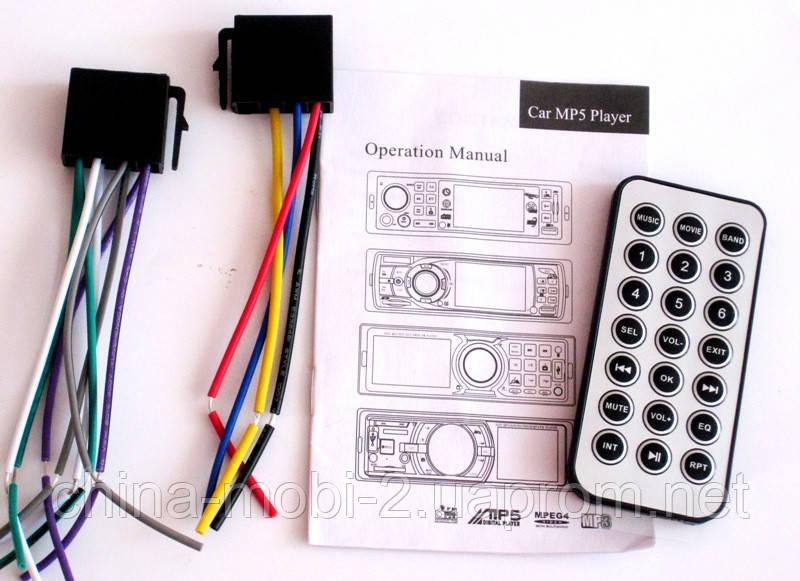 Видеомагнитола Kenwood 3015А + пульт 1DIN, стандартный размер USB, SD, FM