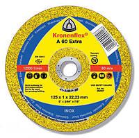 Отрезной круг Klingspor A 60 Extra 125X1X22,23 GER