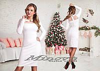 Платье женское  жаккардовое с воротничком