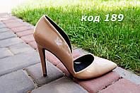 Туфли женские бежевые шпилька. Польша