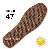 """Стельки для обуви """"Бамбук"""" размер 47 (28.5см) антибактериальные"""