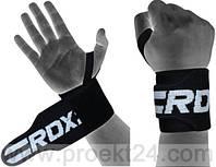 Кистевые бинты для жима RDX Black