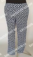 Легкие летние женские штаны большого размера