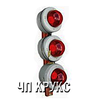 У270 - світлофор для троллейных ліній