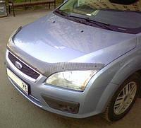Дефлектор капота (мухобойка) (карбоновый) FORD FOCUS II 2005-2008