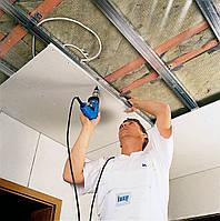 Выровнять потолок, стены гипсокартоном, шпаклевкой в короткие сроки по евростандартам